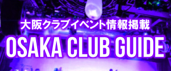 OOSAKA CLUB GUIDE